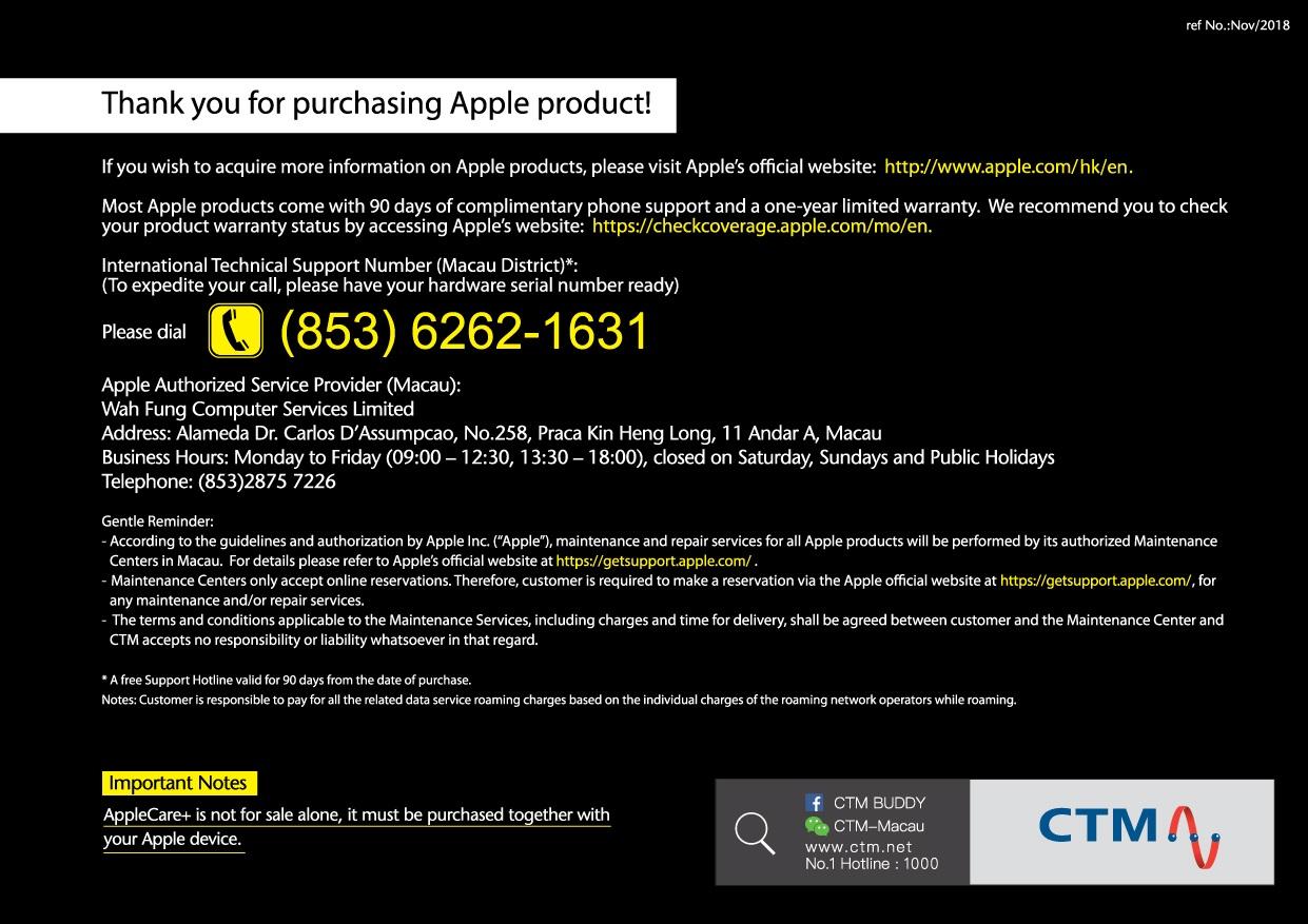 CTM iPhone